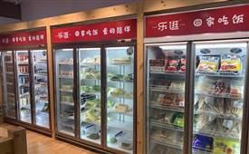 开火锅食材超市加盟店选在什么位置好