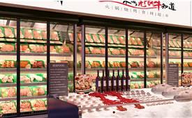 无限牛火锅烧烤食材超市怎么样