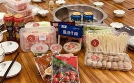 火锅食材超市怎么运营,三大策略帮到你
