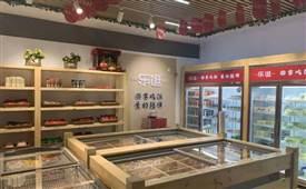 火锅食材店夏季生意不好怎么办,有哪些营销技巧