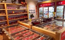 乐逛火锅烧烤食材超市总部在哪属于哪个公司