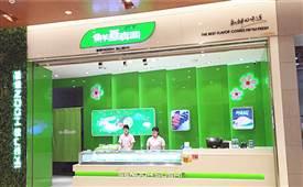 鲜道寿司,南京地区知名的外带寿司品牌
