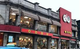 杭州高祖生煎开店条件有哪些?