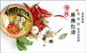 吉阿婆麻辣烫是如何在麻辣烫市场中占得一席之地的