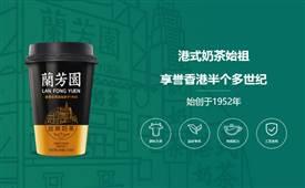 兰芳园:香港丝袜奶茶代表者