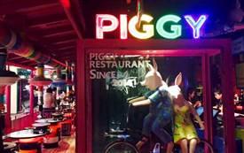 小猪烤肉加盟企业介绍鱼费用