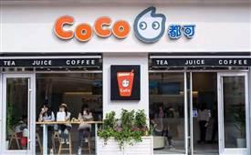 coco奶茶个人怎么加盟