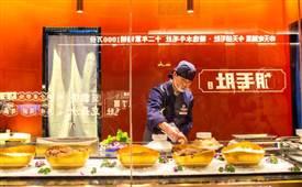 开重庆火锅店需要投资多少费用