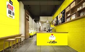 一汁鸡仔,韩式新派炸鸡