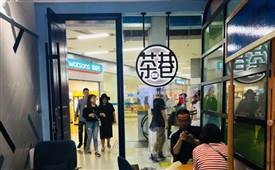 茶巷奶茶,中国茶饮知名品牌