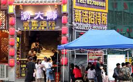 渝大狮火锅有多少加盟店?
