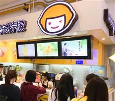 快乐柠檬单店加盟要流动资金50万