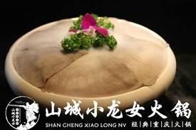 开一家重庆加盟火锅店之八大经营技巧