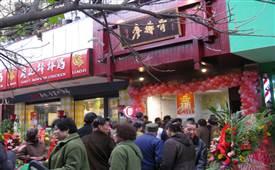 卤菜熟食小吃店开业怎么做才能食客多
