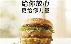 炸鸡店汉堡都是自已做的吗