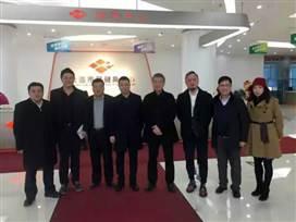 董事长林炳生代表名人企业家助力大连国际马拉松