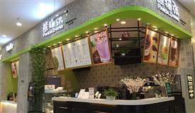 熊猫张酸奶酪加盟企业介绍