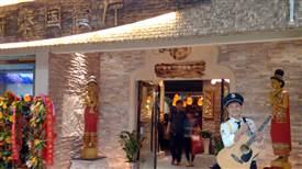 甲米府泰国餐厅加盟详情