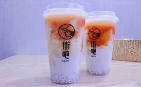 街吧奶茶小吃店如何加盟,加盟流程有哪些