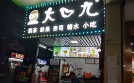 台湾奶茶如何经营,离不开这几步