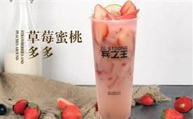 兵之王奶茶概念饮品加盟怎么样