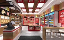 查特熊火锅食材怎么样,查特熊火锅便利超市都在哪些省份有开设分店