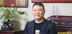 海银海记潮汕牛肉火锅三年时间开出120家店揭秘