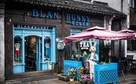 布兰兔的茶可不可以加盟,能不能做代理