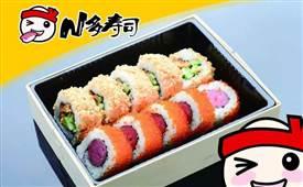 N多寿司,外形精美内在丰富