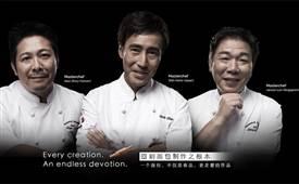 BreadTalk 面包新语:新加坡国际连锁品牌