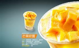 怎么判断奶茶连锁品牌究竟好不好,从这3点下手考察