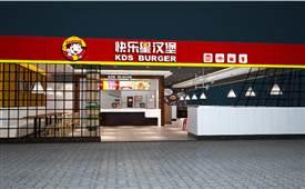 河南周口吕总选择快乐星汉堡店创业,开启自己的财富之路
