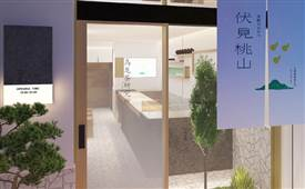 伏见桃山,一个具备现代日式美学的创意茶饮品牌
