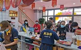 快乐星汉堡三店齐开业,相约开学季!