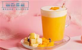 银色星座奶茶,懂你的味道,明白你的心事