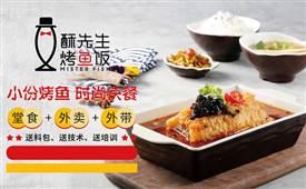 烤鱼饭店怎样经营生意好,开店成功经验分享