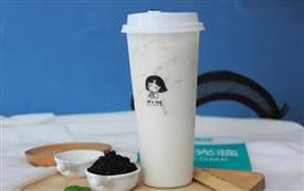 王小姐的茶加盟品牌介绍