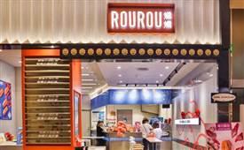 ROUROU煣煣小龙虾堡品牌介绍