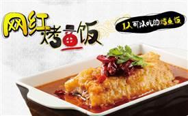 中式快餐开店分析和方案,开店是你一定要知道