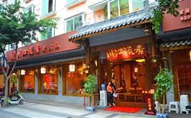 川江滋香:味道成都,让世界爱上中国味!