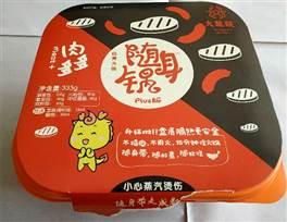 大龙燚方便火锅正确的打开方式