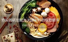 杨国福麻辣烫汤底可以吃吗