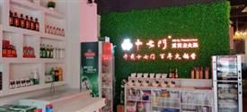 十七门火锅关于打造特色门店的4个方法分享