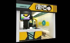 重庆街吧加盟怎么样可靠吗?