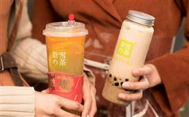 奈雪的茶大测评:58元一杯的茶真的好喝吗