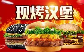 华客多汉堡客户评价怎么样