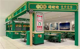 火车站赵姥姥热卤现拌,当日鲜卤热拌现吃
