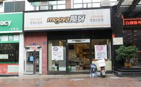 魔呀零食:店铺选址及装修问题解答