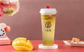 古茗奶茶,每天一杯喝不腻