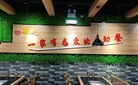韩烧烧烤涮自助餐厅,一家有态度的自助餐